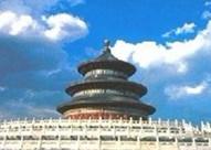 成都 - 南京