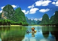 成都 - 桂林
