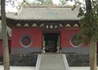 成都 - 郑州